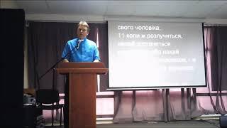 """ОБР. """"XIII Заборона повторного шлюбу для невинної сторони 16.07.2017"""""""