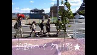 ボーイスカウト名古屋第95団カブキャンプ