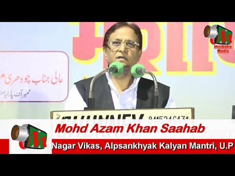 Mohd Azam Khan SPEECH, Gorakhpur Mushaira, 03/05/2016, Con. ZAFAR AMEEN DAKKU, Mushaira Media