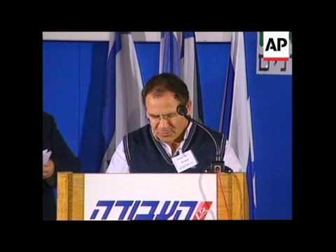 ISRAEL: BINYAMIN BEN-ELIEZER WINS DEFENCE POST