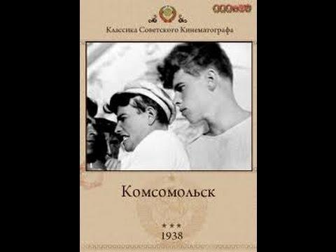 интим знакомства сайт комсомольска