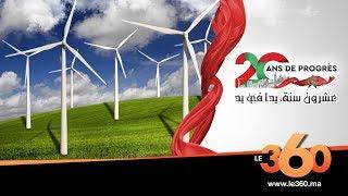 Le360.ma • 20 ans de règne. EP11. Les énergies renouvelables comme moteur du développement