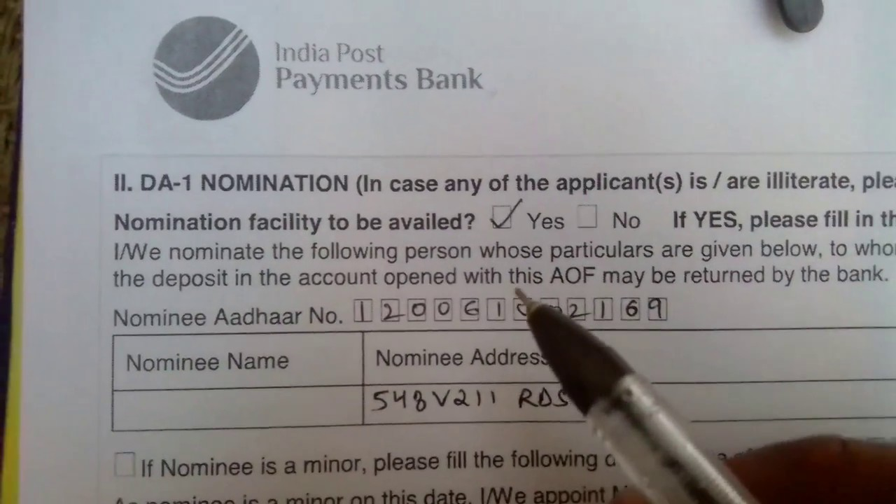 How to fill account opening form indian post in hindi - Open a post office bank account online ...