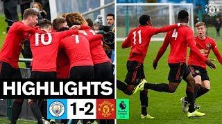 U18 Highlights | Man City 1 2 United | The Academy