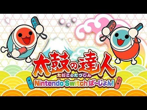 Taiko no tatsujin: Nintendo Switch [DEMO]  มาลองเล่นเกมตีกลองกันดู