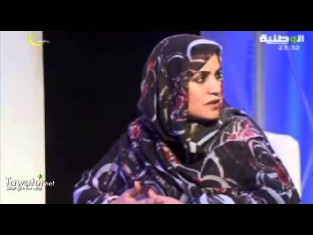 برنامج شفاكعك مع أخصَّائية التجميل الدَّكتورة  صفية عزيز - قناة الوطنيَّة