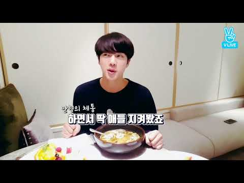 [BTS]Jin talking about their dome concert in Osaka : highlight