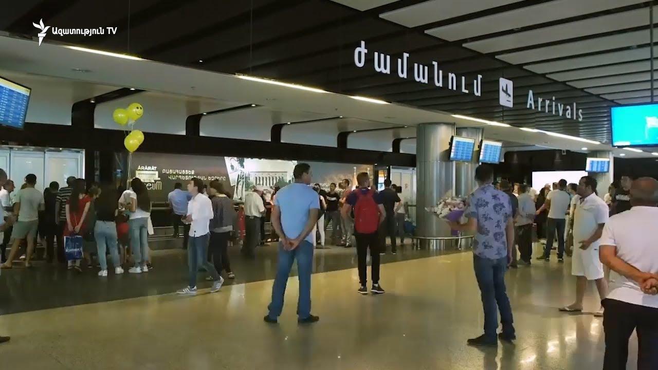 «Զվարթնոց» օդանավակայանի 3 աշխատակից է ձերբակալվել՝ ուղևորներից մեկի ուղեբեռից մոտ 2 մլն դրամի ոսկեղեն գողանալու կասկածանքով