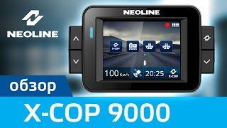 Обзор гибрида NEOLINE X-COP 9000