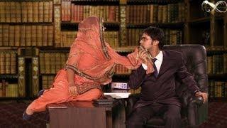 Bilawal Bhutto & Hina Rabbani Khar Hot Video
