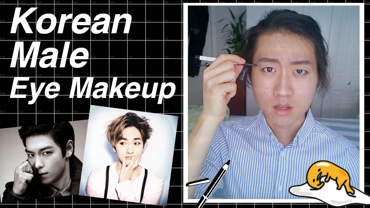 Natural Korean Male Eye Makeup K Pop Idol Youtube