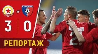 ЦСКА с лекота надви Струмска Слава 3:0 | Втора Лига