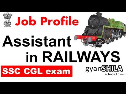 Assistant in Railways  -Job Profile | SSC CGL 2017 exam| Hi Tech Video