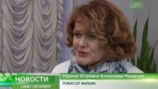 Вышел в свет документальный фильм о святой Марии Гатчинской