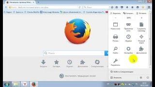 Переводчики сайтов для Mozilla Firefox