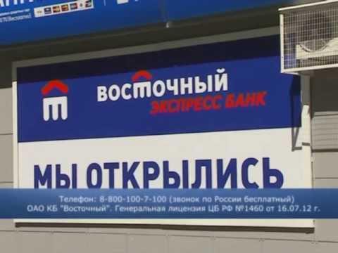 Официальный кредитный калькулятор Восточный.