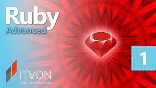 Ruby Advanced. Урок 1. Динамические механизмы. Часть 1