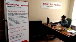 Открыть ООО открыть ИП Открыть расчетный счет ИП Новосибирск Новокузнецк Услуги бухгалтера