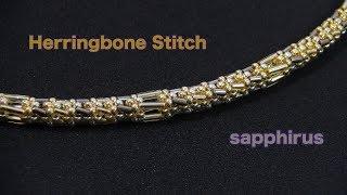 【ハンドメイド】メタリックビーズブレスレットの作り方 ヘリンボーンステッチ 【Tutorial】Tubular Herringbone stitch Bracelet