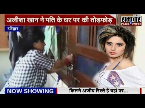 Alisha khan sabotage on her husband house at Haridwar