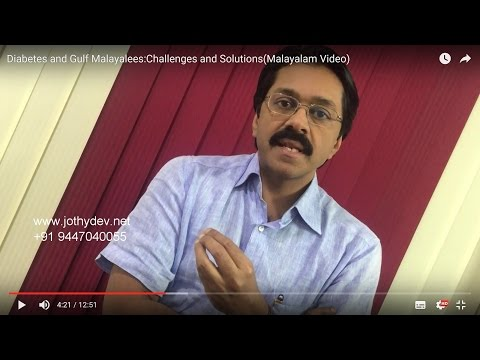 Diabetes and Gulf Malayalees:Challenges and Solutions(Malayalam Video)