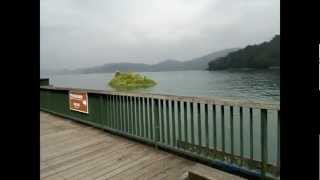 Sun Moon Lake, Nantou County ( 日月潭, 南投) Taiwan - 22nd of January 2012
