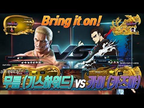 2018/01/12 Tekken 7 FR Rank Match! Knee (Geese) vs Kai (Kazuya)