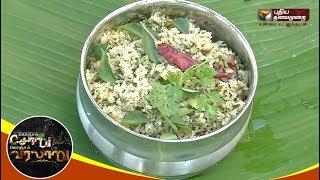 Konjam Sooru Konjam Varalaru 15-02-2020 Puthiya Thalaimurai Tv