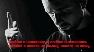 Егор Крид - Потрачу ( текст  песни )