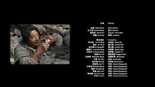 Action Movies (Jackie Chan Movies) Little Big Soldier