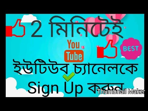 How To Sign In Youtube Account In Android Mobile 2019.!Very Easy Step.
