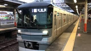 日比谷線13000系普通中目黒行き西新井駅発車,