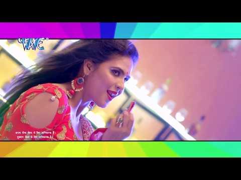 #Pawan_Singh के इस गाने ने भोजपुरी का रिकॉर्ड तोड़ दिया #Dj_Video_Song | देखे खातिर तरसे ईयार DjRavi