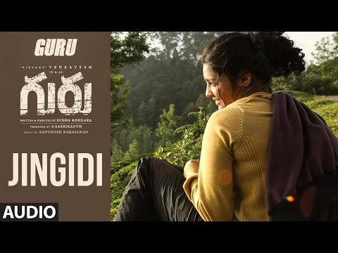 Guru: Jingidi Full Song Audio | Venkatesh, Ritika Singh, Santhosh Narayanan | Telugu Songs
