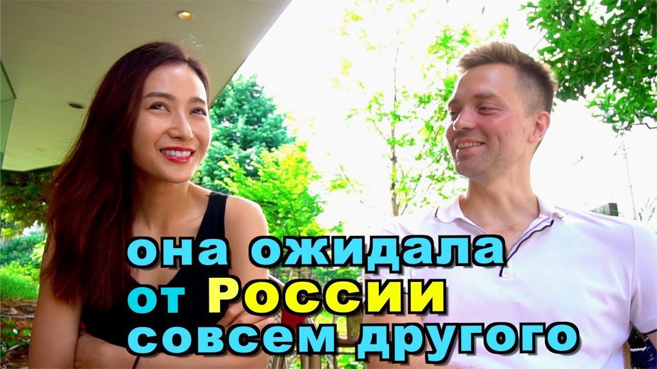 Японская болельщица вернулась из России