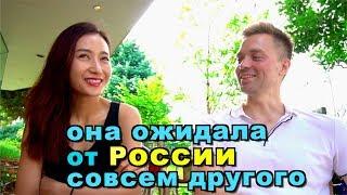 ЯПОНСКАЯ БОЛЕЛЬЩИЦА ВЧЕРА ВЕРНУЛАСЬ ИЗ РОССИИ!