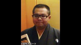 柳家小蝠さん死去 親しみやすく技巧派の落語家 柳家小蝠 検索動画 12