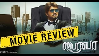 Bairavaa Movie Review  Vijay,keerthi Suresh,bharathan  Tamil Cinema News