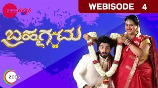 Bramhagantu - ಬ್ರಾಮಗಂಟು - Kannada Serial - Episode 4  - Zee Kannada - May 11, 2017 - Webisode