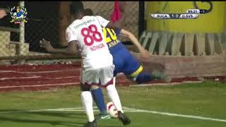 Türkiye Kupası 5.Tur Maçı | Bucaspor'umuz 1-0 Sivasspor Karşılaşması Sonunda Galibiyet Sevincimiz
