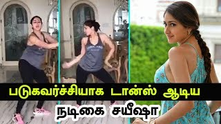Actress Sayishaa Saigal Glamour Dance for Sodakku Song | Viral Video