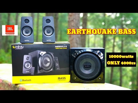 Infinity(JBL)Hardrock 210 || UNBOXING/REVIEW || 10000watts, DEEP BASS (ONLY 4000rs)
