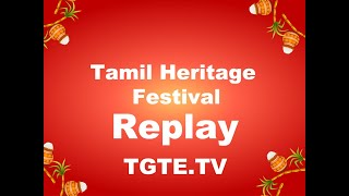 Tamil Heritage Month Celebration 2020
