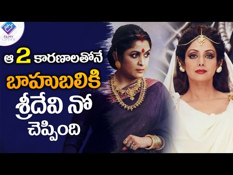 Bahubali 2 Full Movie Watch Online | Reason Behind Sridevi Rejected Sivagami Role In Baahubali