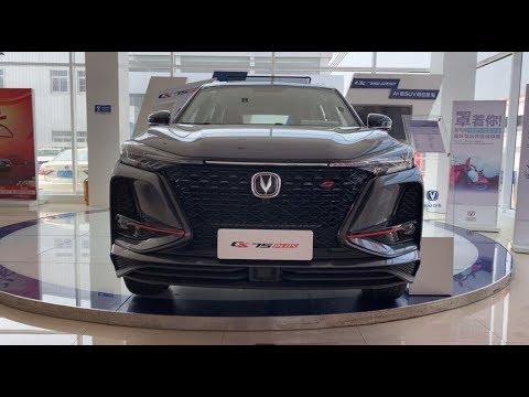 2020 Changan CS75 Plus Walkaround- China Auto Show(2020款长安CS75 Plus,外观与内饰实拍)