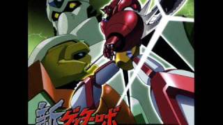 New Getter Robo OST - Vocal Collection ~Deep Red~