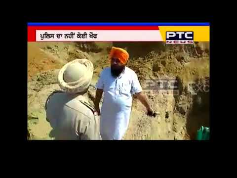 Watch: How Sand Mining Mafia is operating across Punjab | A Report from Ground Zero