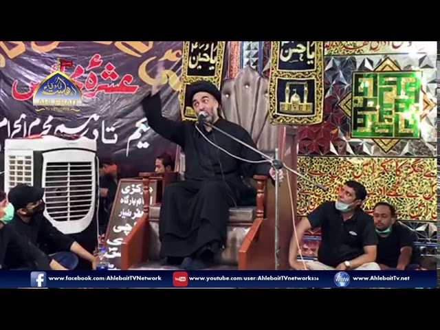 Waliden Ka Ehtram Karen   Allama Syed Ali Raza Rizvi   Ahlebait TV