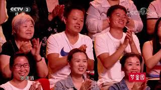 [黄金100秒]音乐学院学生现场飚高音 却遭往届选手挑战| CCTV综艺