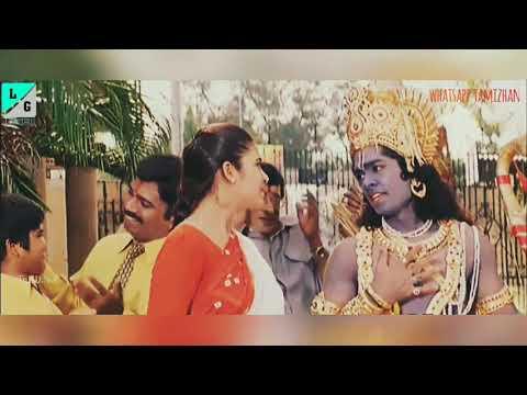 Seetha Mithu Prema Vachenama Rama Rama - Kadhal Azhivathillai Cut Song